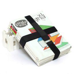 Black Book Strap