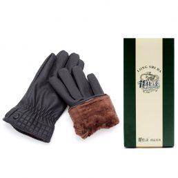 Neat Design Fuzzy Warm Winter Gloves