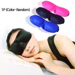 Night Sleep Eye Fatigue Relieve Mask